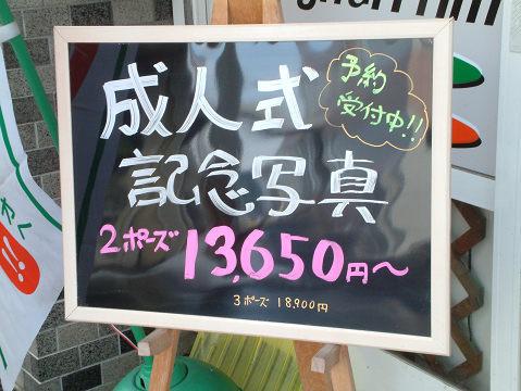 Resize469