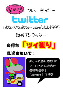 Resize0665