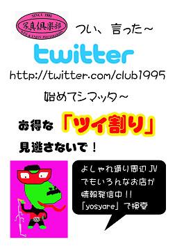 Resize0666_2