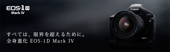 Keyvisual