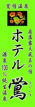 Resize0026